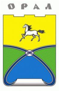 uralsk