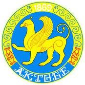 aktyubinsk-respublika-kazahstan