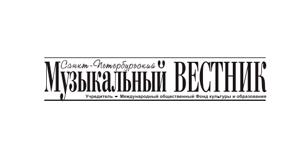 muzykalnyj-vestnik-logotip