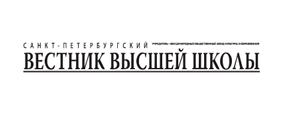 vestnik-vysshej-shkoly-logotip