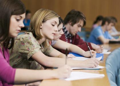Конкурс грантов для студентов вузов