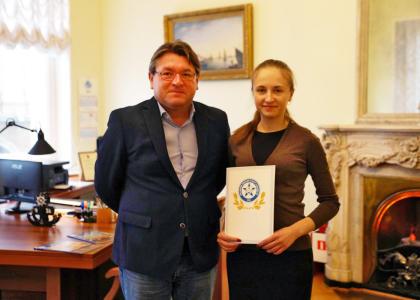Регистр наградил лауреатов конкурса дипломов