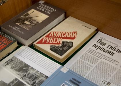 Выставка «Вкольце блокады» в ПГУПС
