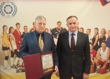 ГПУ им. А.И. Герцена отмечен наградой Комитета по физической культуре и спорту Правительства Санкт-Петербурга по итогам достижений 2016-2017 учебного года.