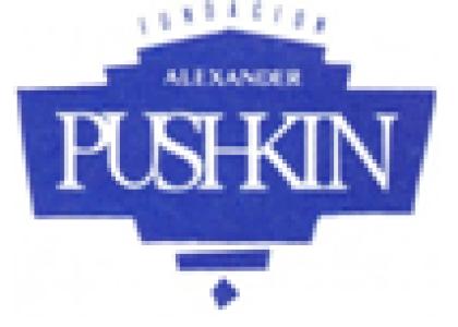 Фонд «Александр Пушкин» в Испании