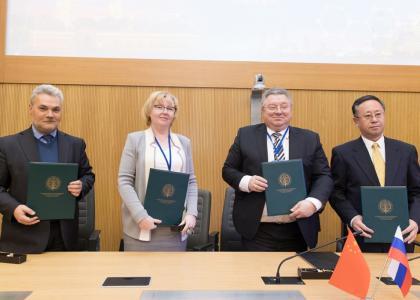 Итоги международного российско-китайского форума в области биомедицины