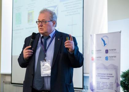 Центр НТИ СПбПУ запустил корпоративное обучение по цифровой трансформации промышленных предприятий