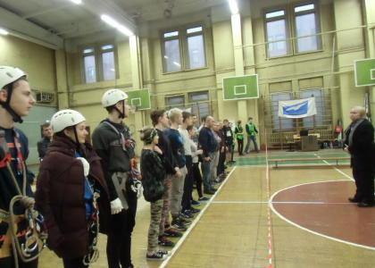 Первенство вузов города по программе «Спортивный туризм» спартакиады «Первокурсник-2017»