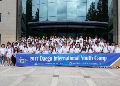 Делегация студентов СПбГМТУ приняла участие в международном лагере