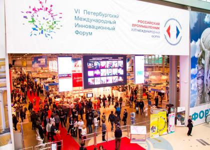 XXI Международный форум «Российский промышленник»