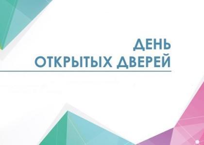 День открытых дверей СПХФУ по программам бакалавриата и специалитета