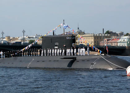 30 июля – День Военно-морского флота России