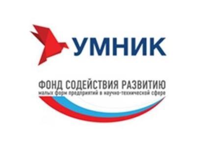 Военмеховцы – победители конкурса «Умник»