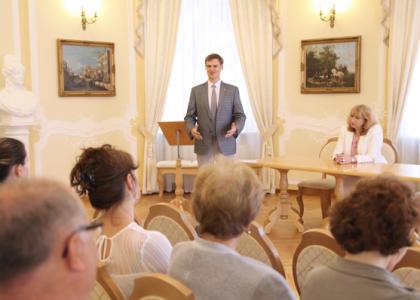 Торжественное открытие II Летней школы повышения квалификации в РГПУ им. А.И. Герцена