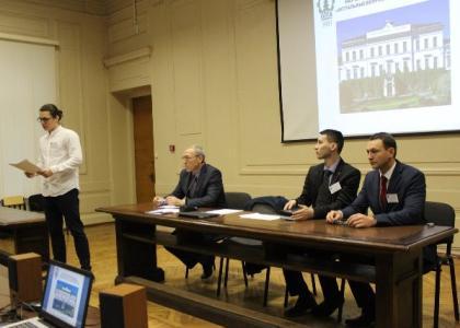 Международная студенческая научно-практическая конференция «Актуальные вопросы в лесном хозяйстве»