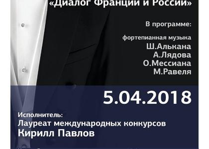 Студенческая филармония в СПбГУПТД