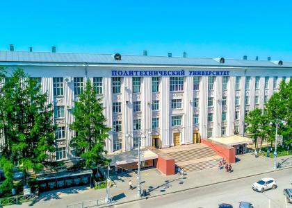 Гуманитарный институт СПбПУ создал консорциум с Пермским Политехом