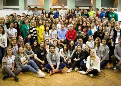 Выезд студенческого актива ПГУПС «Продвижение-2017»