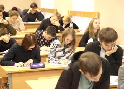 30 января в РГПУ им. А.И. Герцена состоялись теоретический, практический и тестовый туры регионального этапа Всероссийской олимпиады школьников по географии