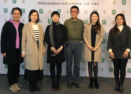 Итоги за март: новости Представительства СПбПУ в Шанхае