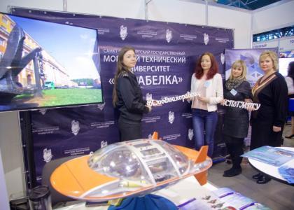 Корабелка приняла участие в петербургском образовательном форуме