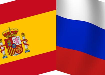 Онлайн-конференция Россия-Испания