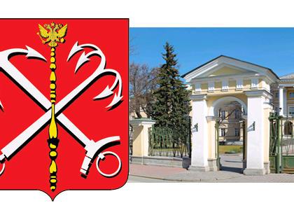 Конкурс на соискание премий Правительства Санкт-Петербурга за выдающиеся достижения в области ВО и СПО в 2018 году