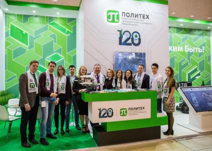Политех – участник Московского международного образовательного салона 2019