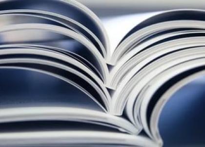 IIВсероссийский конкурс налучшую научную иучебную публикацию «Академус»