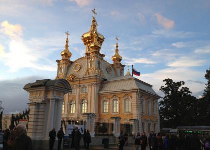 В Петергофе состоялся Осенний праздник фонтанов