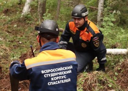 Всероссийская общественная молодежная организация «Всероссийский студенческий корпус спасателей»