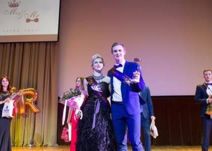Итоги конкурса «Мисс & Мистер СПХФА 2017»