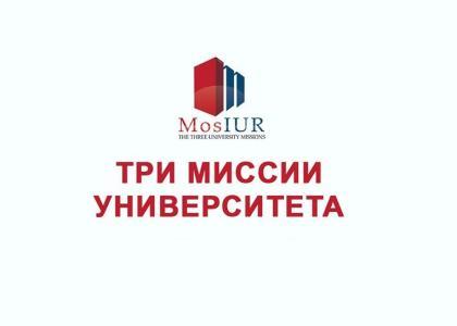 Политех в топ-350 университетов мира в рейтинге «Три миссии университета»