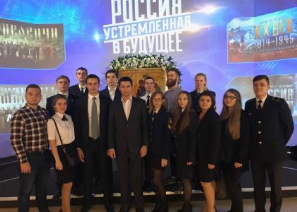 Студенты ПГУПС приняли участие воВсероссийском молодёжном форуме Государственной Думы