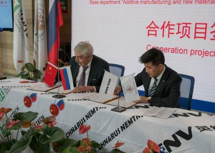Политех первым среди российских вузов открыл базовую кафедру на предприятии КНР