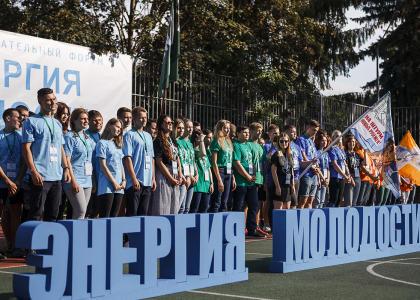Молодые и энергичные: студенты Политеха поучаствовали во всероссийском форуме
