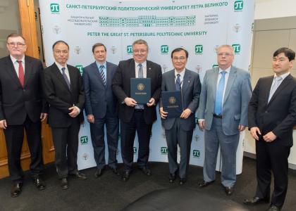 СПбПУ и Университет Чиба (Япония) подписали соглашение о сотрудничестве