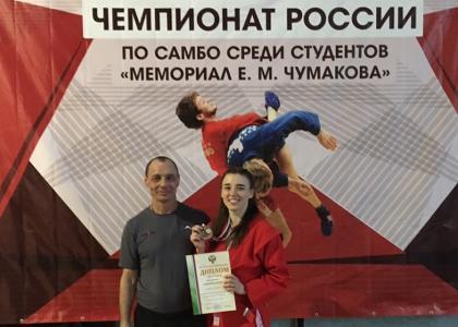 Самбистка Корабелки завоевала бронзу на чемпионате России