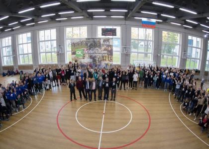 День спорта ИМПЭиТ в Политехе