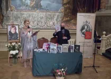 Презентация книги директора НОЦ ИЯМК СПХФУ Рожкова Г.А.