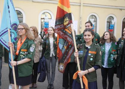 Торжественная линейка в честь закрытия трудового сезона студенческих отрядов Герценовского университета.