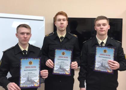 Студенты Института военного образования приняли активное участие в научном конкурсе Минобороны России