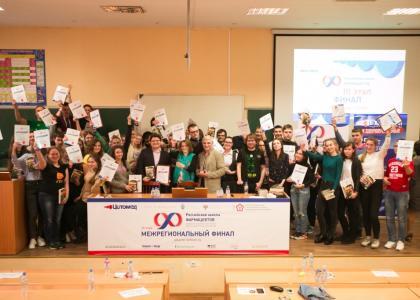 Российская школа фармацевтов в СПХФА