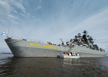Поздравление ректора СПбПУ А. И. Рудского с Днем ВМФ