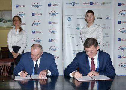 ПГУПС – участник Транспортной недели-2017