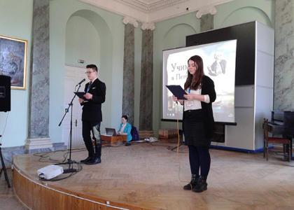 30 марта в Голубом зале РГПУ им. А.И. Герцена состоялось торжественное закрытие образовательного проекта «Учимся в Петербурге».