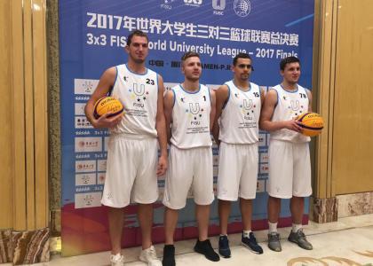 Команда СПбГУПТД выступит на 3х3 FISU World University League 2017 в Китае