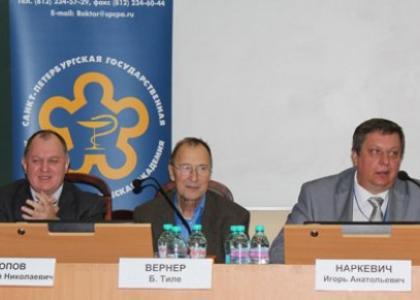 Конференция «Инновации в здоровье нации»