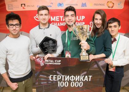 """Попали в яблочко: политехники стали чемпионами """"Metal Cup-2018"""""""