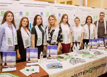 Политехники – победители конкурса «Студенты – городу 2018»